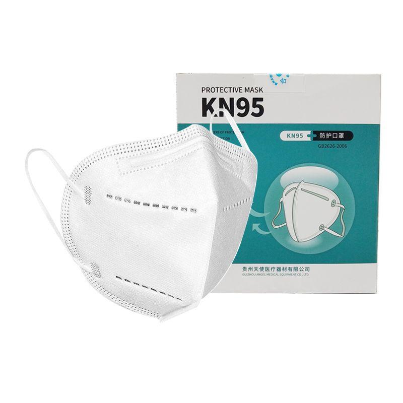Disposable KN95 FFP1 FFP2 4-Ply Non-Woven Face Mask