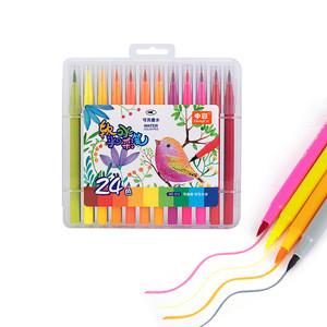 24 PCS Watercolor Brush Pen Set Calligraphy Pen Soft Brush Paint Marker Pen Art Supplies