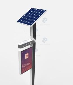 "31.2"" E-ink display reader e-paper display low power solar e-ink display, outdoor ultra slim ebook reader"