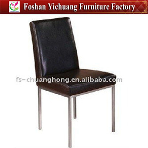 Inexpensive/cheap banquet leather chair from Chinese furniture manufacturer(YC-F72)