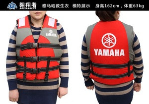 Newest best selling personalize adult professional kayak offshore work portable marine light float life jacket vest for rafting