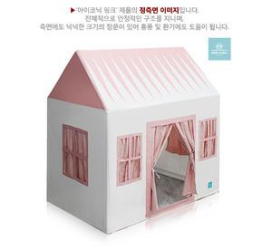 Ning hai wholesale children indoor playhouse
